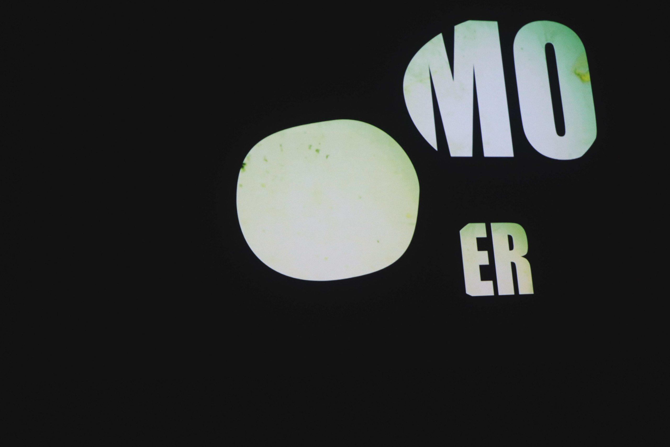 Mo Er Strangelove Festival